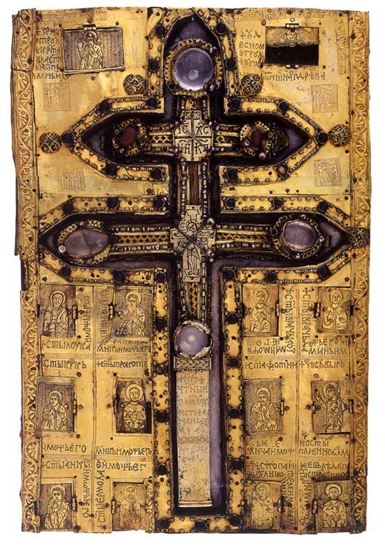 fragment Sfanta Cruce