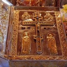 Lemnul Sfintei Cruci