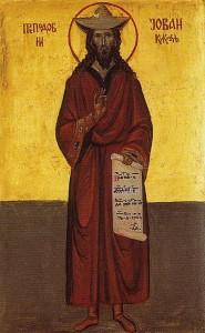 Sfantul Ioan Cucuzel