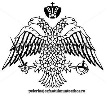 steagul athosului