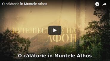 O calatorie in Muntele Athos