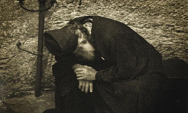 smerenie Athos