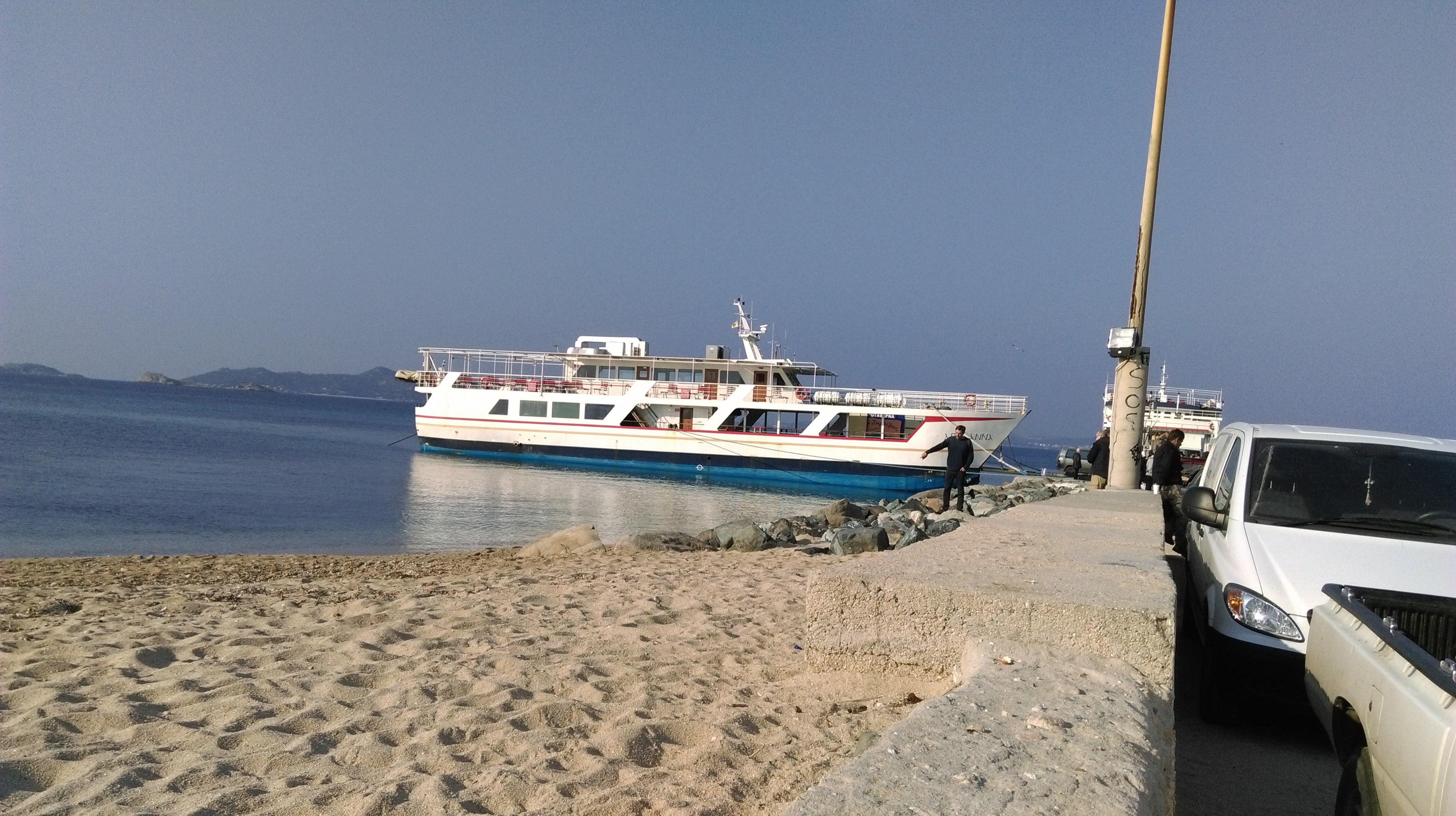 Vapor Ouranopoli Athos