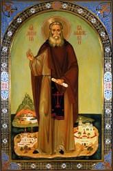 Sfantul Cuvios Antipa Atonitul