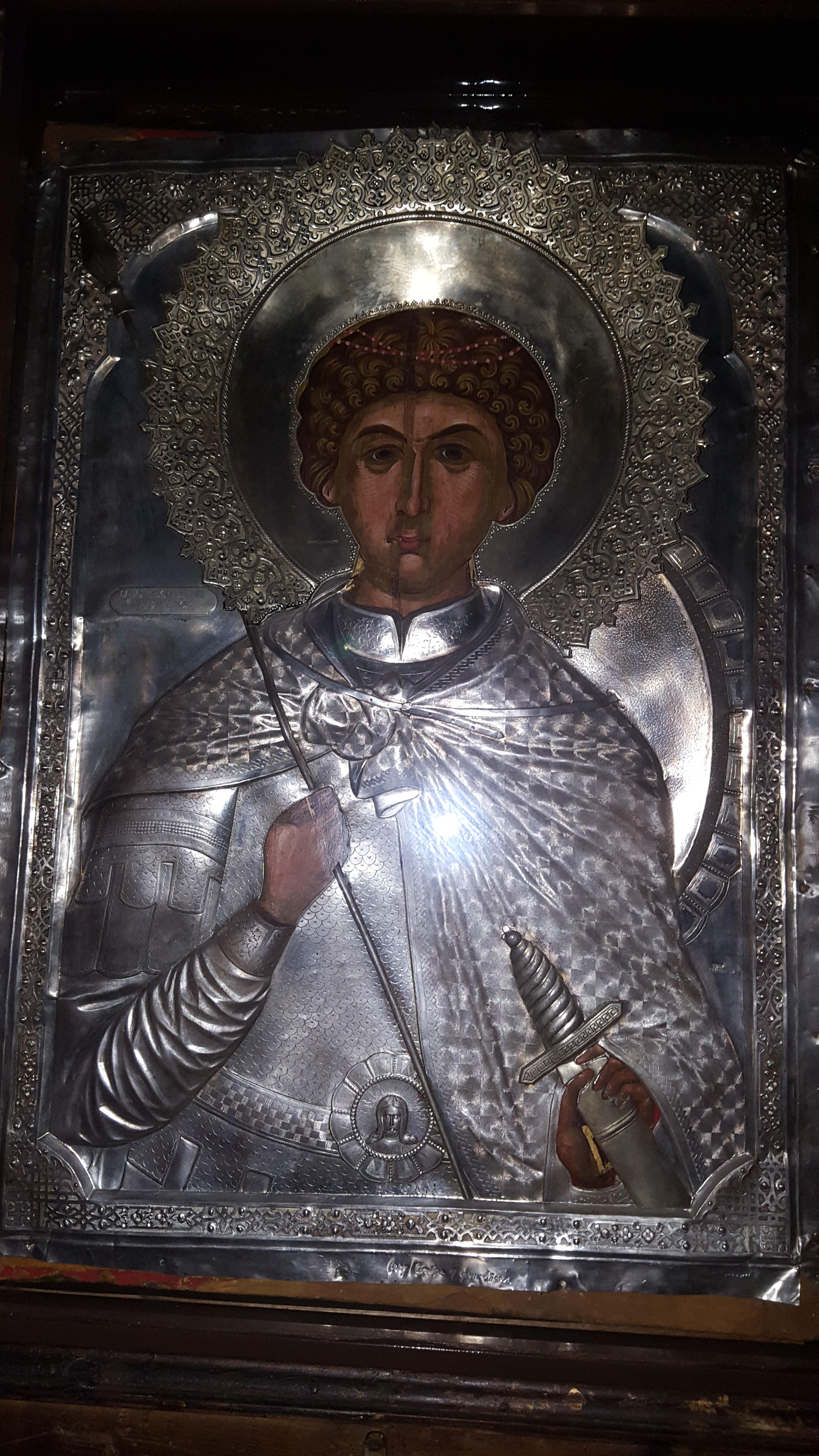 Sfantul Gheorghe de la Pantocrator