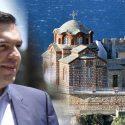 """""""Țineți-l pe Antihrist în afara Muntelui Sfant"""" – Mănăstirile Athonite împotriva vizitei prim-ministrului grec"""
