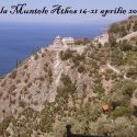 Pelerinaj la Muntele Athos 16-21 aprilie