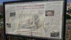 Agora Salonic