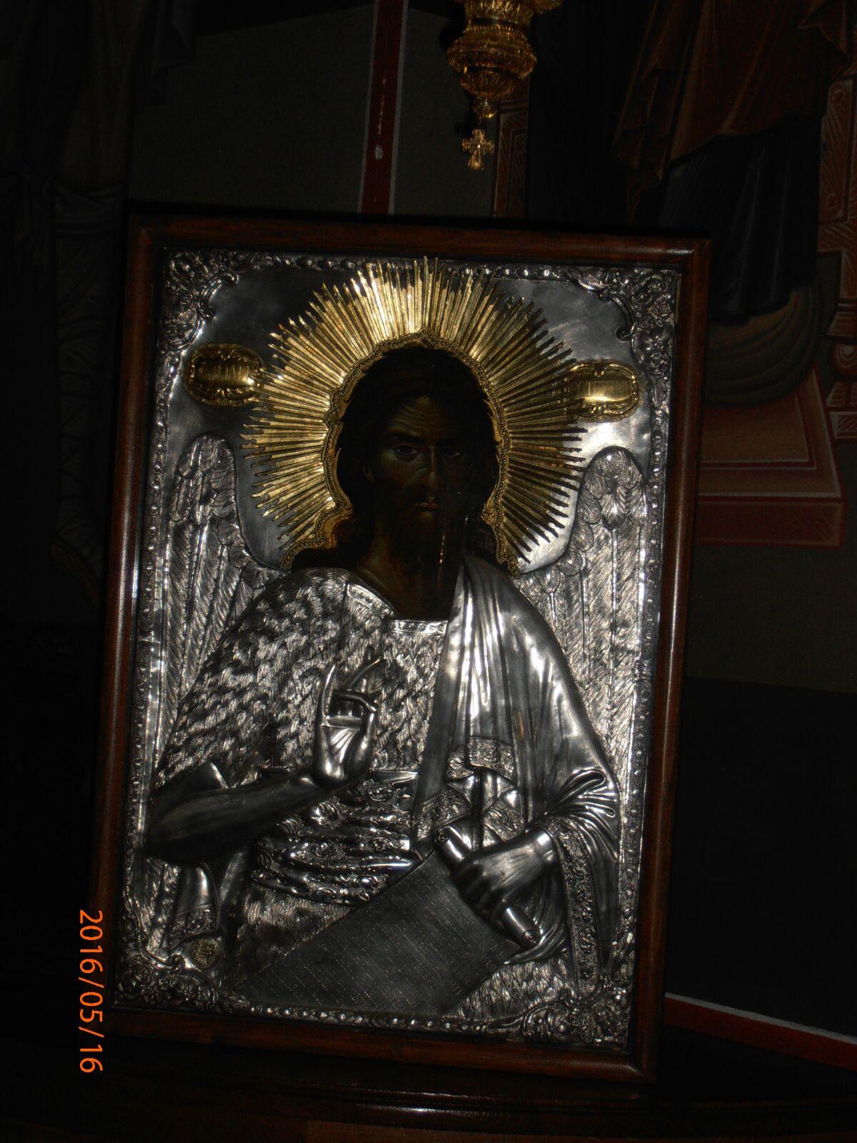 Sfantul Ioan Botezatorul la Prodromu