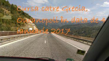 Cursă către Grecia, Ouranopoli în data de 4 ianuarie 2017