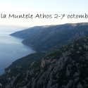 Pelerinaj la Muntele Athos 2-7 octombrie 2017