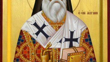 Sfântul Mitropolit Nectarie