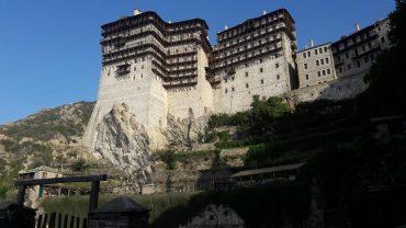 Asociația Sf. Gheorghe organizează pelerinaj la Muntele Athos în 16-21 octombrie 2018