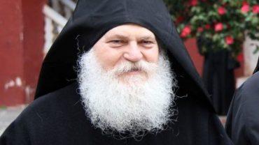 Staretul Efrem vatopedu
